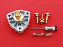 Регулятор протока котлов и колонок Junkers, Bosch 8705705021