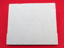 Изоляция задняя Nova Florida Delfis, Nibir, Fondital Antea, Minorca (225х195 мм) 6ISOLFRO04