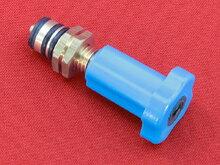 Кран подпитки Baxi Fourtech 710046600