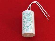 Конденсатор циркуляционного насоса 2 mF (микрофарада) 60252