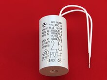 Конденсатор циркуляционного насоса 2,5 mF | Мкф (микрофарада) 60253