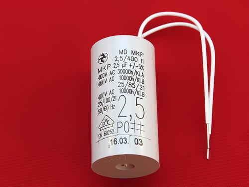 Купить Конденсатор циркуляционного насоса 2,5 mF (микрофарада) 60253 268 грн., фото