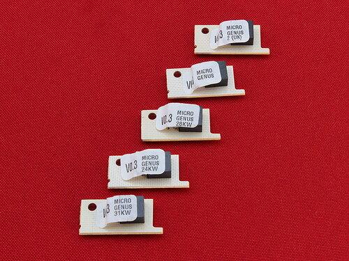 Купить Микропроцессор платы Ariston Microgenus (5 штук) 65101368 844 грн., фото