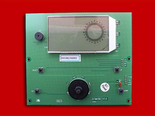 Купить Дисплейная плата Zoom Master Digital, Expert DTM15B V1.0 1 018 грн., фото