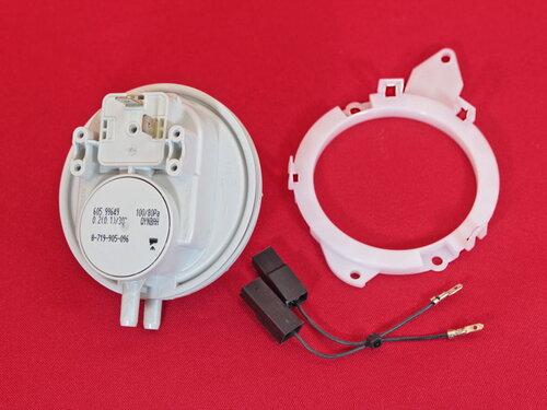 Купить Дифференциальное реле давления воздуха котла Юнкерс 100/80 Pa 1 704 грн., фото