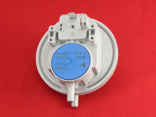Купить Реле давления дыма - прессостат котла Ferroli 115/95 Pa 686 грн., фото