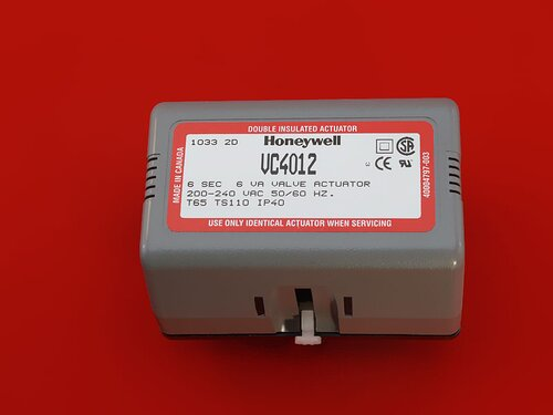 Купить Привод трехходового Honeywell VC6012 Hermann Eura, Supermaster 21001430 2 028 грн., фото