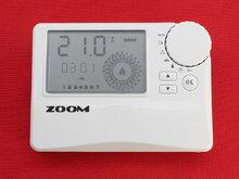 Программатор Zoom WT100WW проводной