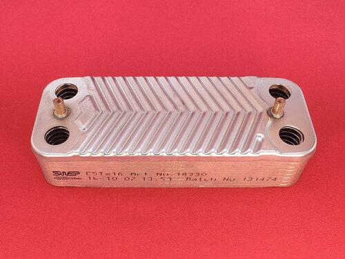 Купить Теплообменник на горячую воду котлов ECA, De Dietrich (16 пластин) 1 579 грн., фото