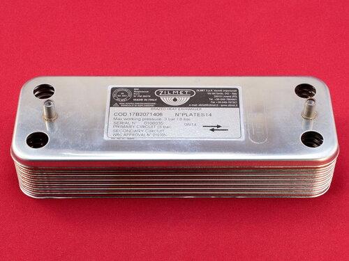 Купить Теплообменник пластинчатый Ariston Microgenus, Microgenus Plus 14 пластин 1 678 грн., фото