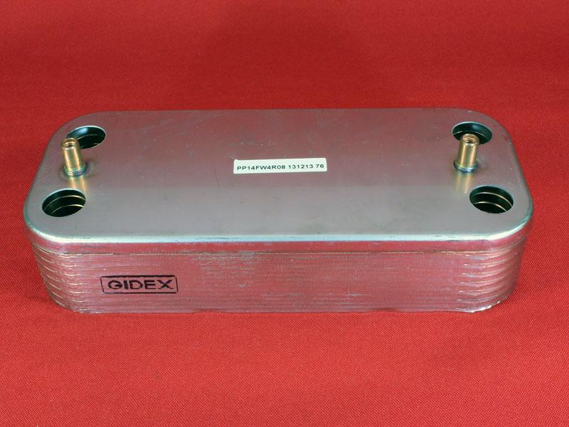Как снять вторичный теплообменник аристон уно Уплотнения теплообменника Kelvion NT 500M Уссурийск