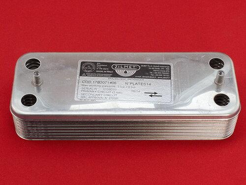 Купить Теплообменник Demrad 16 пластин от Zilmet 1 860 грн., фото