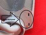 Купить Битермический теплообменник Ferroli Domitech F32, Easytech F32 39829600 7 320 грн., фото