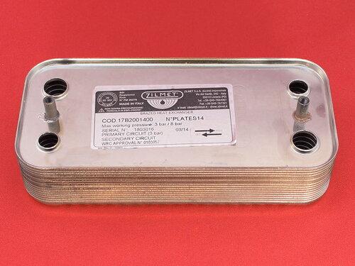 Купить Теплообменник Immergas Major kw, Superior 14 пластин 1 984 грн., фото
