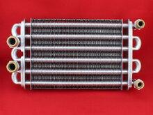 Теплообменник Nobel, Altogas, Maxi Boilers, Kroos, Rens, Grandini 230 мм (отверстие с резьбой Ø 1/8)