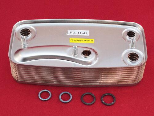 Купить Теплообменник Sime Format Zip BF, Format Dewy Zip 18 пластин 6281535 2 850 грн., фото