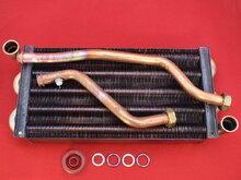 Теплообменник первичный Vaillant Turbomax Plus | Pro 28 кВт 104596