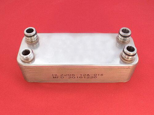 Купить Теплообменник вторичный Vaillant Turbomax, Atmomax, aquaPLUS, aquaBLOCK, EcoMAX (18 пластин, длина 190 мм) 1 653 грн., фото