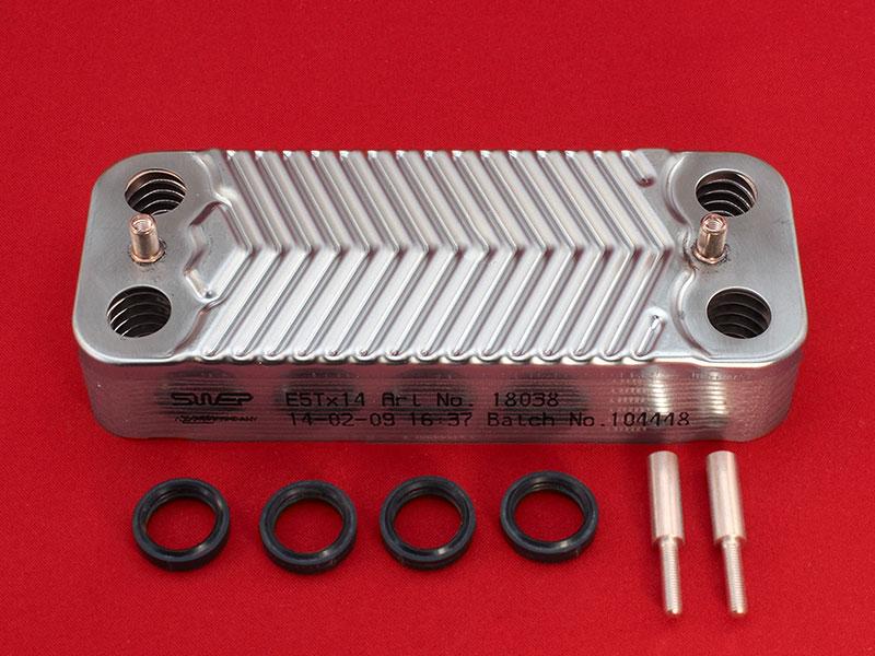 Теплообменник для котла висман витопенд 100 купить в Кожухотрубный испаритель Alfa Laval PCD327-2 Воткинск