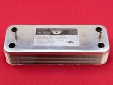Теплообменник Demrad на горячую воду 14 пластин 17B2071406