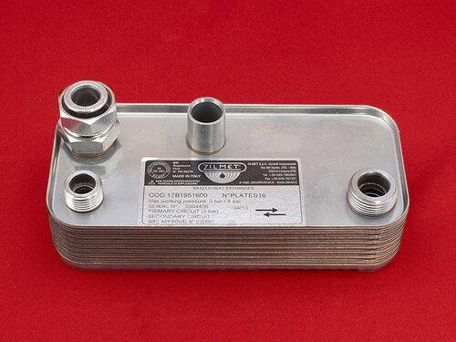 Купить теплообменник для газового котла херман микра 2 расчет теплообменника в тепловом насосе
