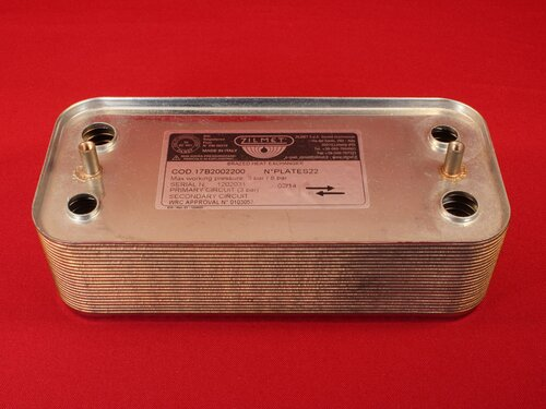 Купить Вторичный теплообменник Иммергаз Major kw, Superior 22 пластины 17B2002200 2 959 грн., фото