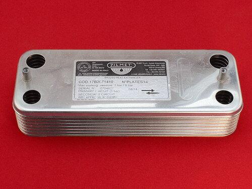 Купить Теплообменник для нагрева горячей воды котлов Nectra, Анна 1 624 грн., фото