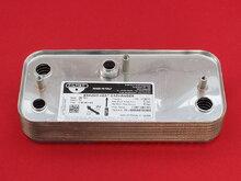 Теплообменник пластинчатый Sime Format Zip BF | Format Dewy Zip на 14 пластин 17B1951409