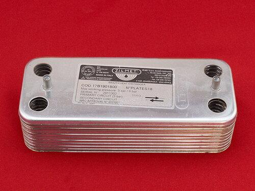 Купить Пластинчатый теплообменник котла Zoom Expert, Master 28 | 32 кВт на 18 пластин 1 623 грн., фото