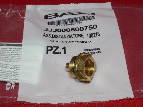Купить Втулка трехходового клапана котлов Westen, Baxi 600750 576 грн., фото