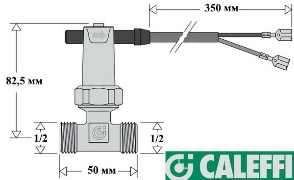 Caleffi 315