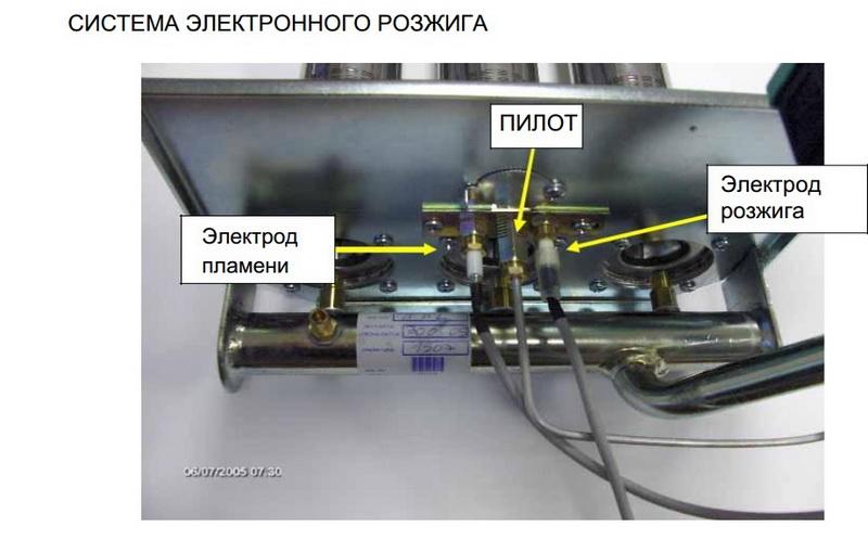 Электрод котла