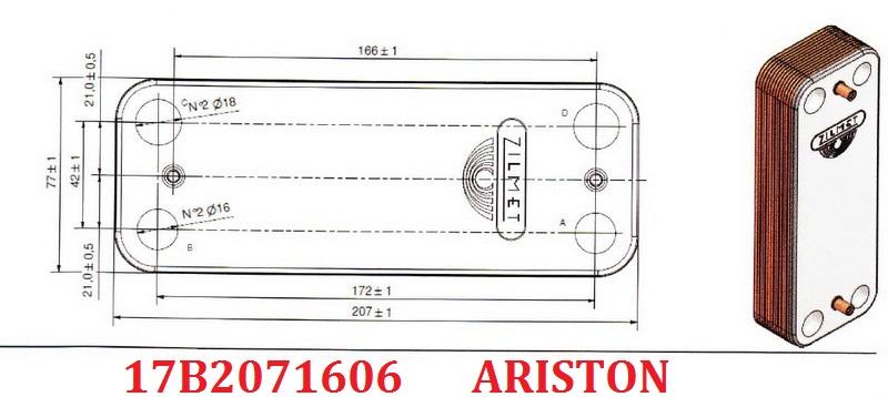 Ariston Microgenus, Microgenus Plus 27-28-31