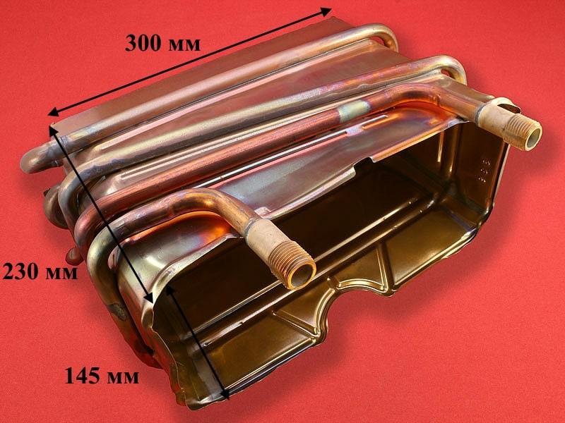 Теплообменник Junkers, Bosch